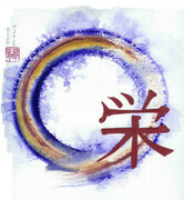 Enso with Kanji character for Prosperity