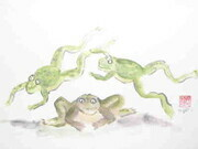 Leap Toad