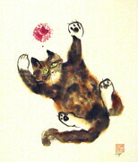 Moggie Merriment  - SOLD